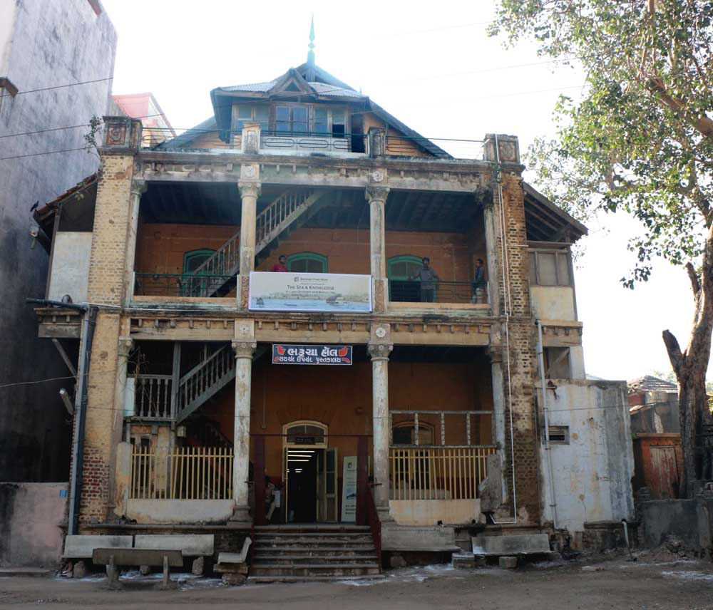 raychand-deepchand-library